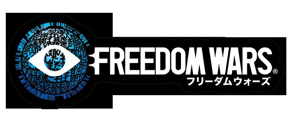 FREEDOM WARS (フリーダムウォーズ)